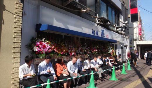 麺屋 燕R'S 静岡店( 静岡県静岡市葵区 ) ~極上の塩 和風仕立て~