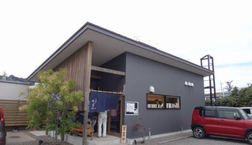ラーメン めん奏心【3】( 静岡県島田市 ) ~醤油特煮干つけ麺~