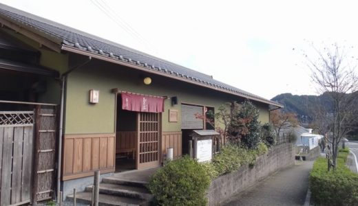 sonoji( simadacity Shizuoka Japan Food & Drink ) ~Tenpura soba~