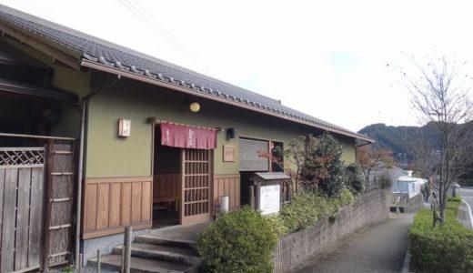 蕎麦 蕎ノ字(そのじ)( 静岡県島田市 ) ~てんぷら食って、蕎麦で〆る~