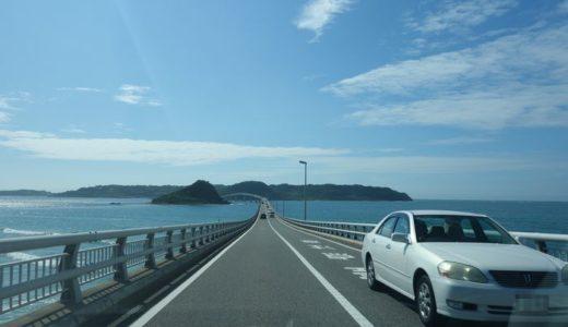 山口県旅行記 ~角島大橋(つのしまおおはし)で海を駆け抜ける♪~