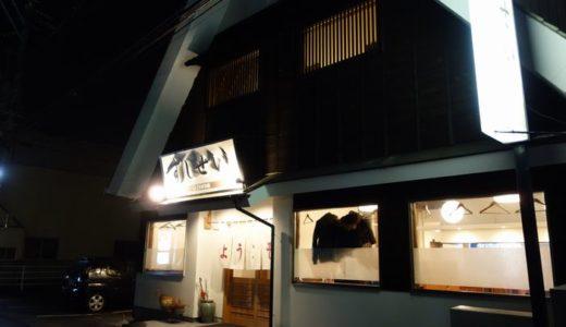 寿司居酒屋 すしせい【2】( 静岡県焼津市 ) ~宴会賑わいコースでジモティー同級会~