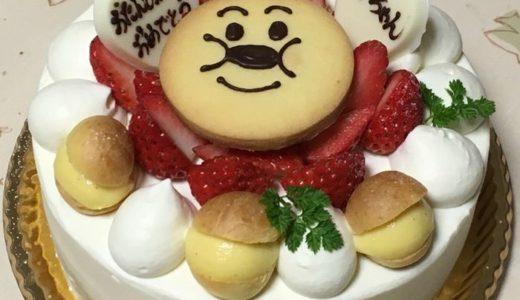 姪っ子AYちゃん誕生日おめでとう☆ ~プルクワパのバースデーケーキでお祝い♪~