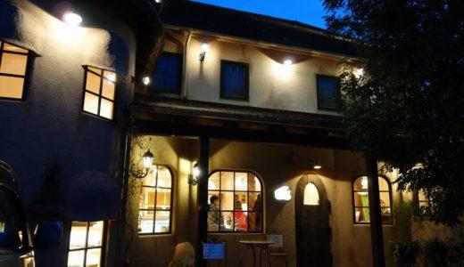 ケーキ屋 リープリング( 静岡県浜松市北区 ) ~外観&内装だけでこのお店のファンに♪~