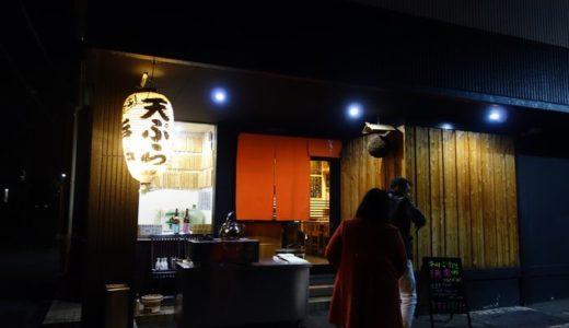 カニ尽くしフルコース 食いしん坊バンザイ会 ~B級ゴリラがA級グルメに挑戦~