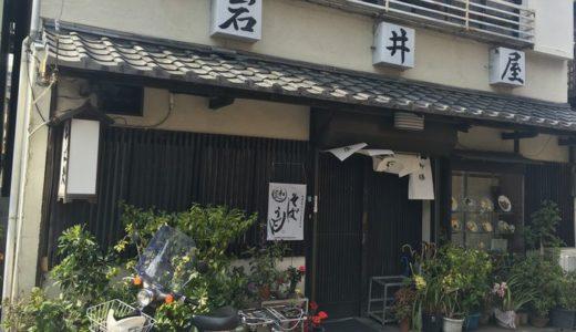 岩井屋【3】( 静岡県静岡市葵区 ) ~蕎麦屋の王道カツ丼~