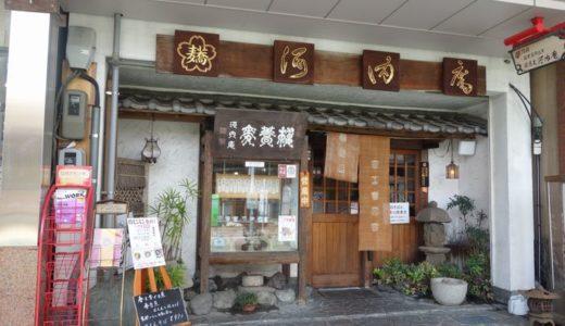 櫻蕎麦 河内庵(かわちあん)( 静岡県静岡市葵区 ) ~静岡一の超老舗蕎麦屋~