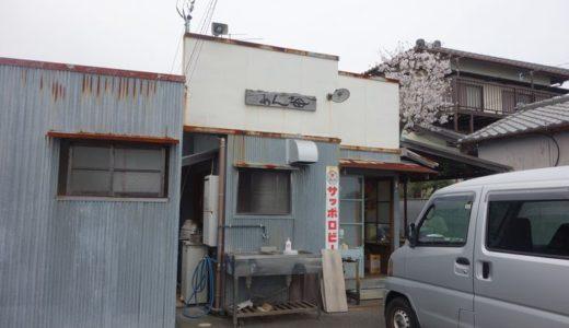 居酒屋 あん梅【2】( 静岡県焼津市 ) ~職人気質の店主が営む焼津らしい居酒屋~