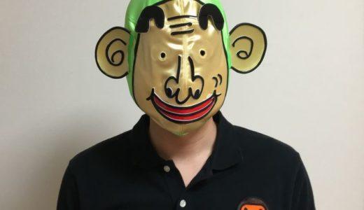 ジャニごりオリジナルマスクが完成しました☆