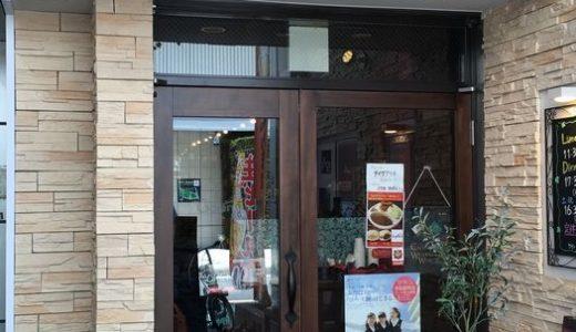 ワイン食堂 ぐるまん( 静岡県静岡市葵区 ) ~1番人気のぐるまんカレー♪~