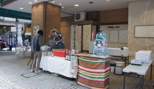 ノリさんのカキ氷( 静岡県静岡市葵区 ) ~頭から豪快にかぶりつぐノリペチーノ食い♪~