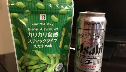 セブンイレブンのお菓子『カリカリ食感スティックタイプ えだまめ味』がうまい!