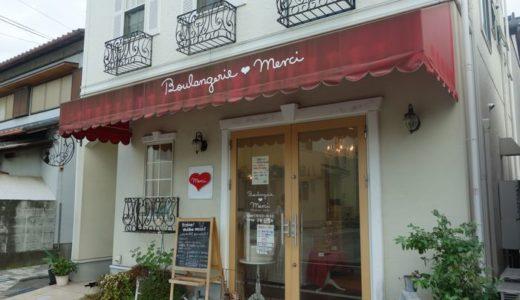 メルシー(Merci)( 静岡市清水区 ) ~食べたらハマるツナのバケットサンドイッチ・ニソワーズ♪~
