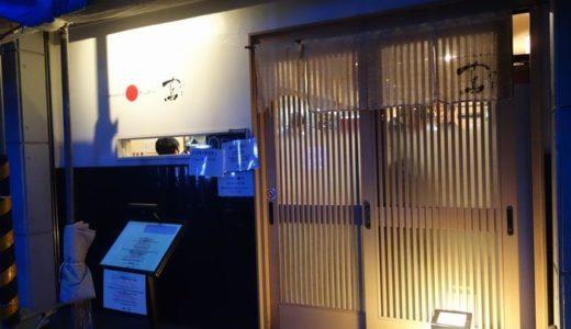Japanese Soba Noodles 蔦(つた)( 東京都豊島区@巣鴨 ) ~世界初のミシュラン1つ星ラーメン☆~