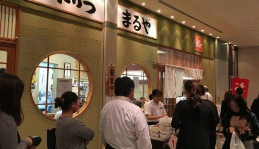 とんかつ まるや( 東京都港区@海岸 ) ~リーズナブルなロースかつ定食~