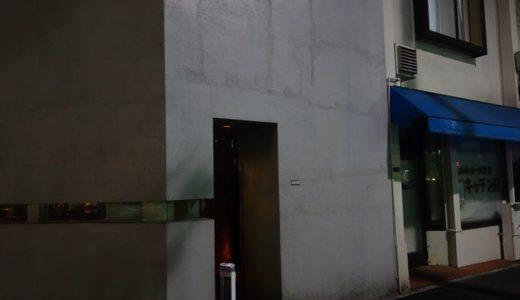 そば処港屋(MINATOYA)( 東京都港区@西新橋 ) ~こんな蕎麦は生まれて初めて☆~