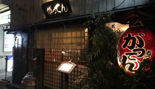 もつ焼き がってん( 東京都台東区@雷門 ) ~いぶし銀な居酒屋のおいしい焼き鳥~