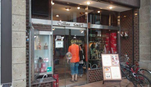 スマート珈琲店( 京都府京都市中京区 ) ~ミックスサンドウィッチ&ホットケーキセット♪~