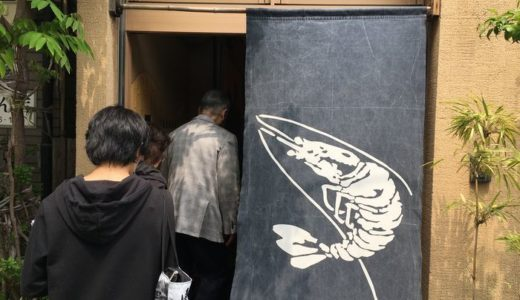 天ぷら あかし( 東京都台東区@雷門 ) ~行列のできるカウンター天麩羅ランチ☆~