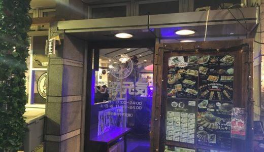 トンテキ元気( 東京都台東区@西浅草 ) ~黒トンテキ&黒トンバーグで浅草肉祭り~