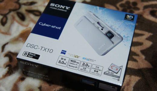 NEWコンデジ(DSC-TX10)を買ったよ!