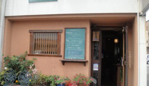 エアーフラッシュ( 静岡市駿河区 ) ~バカウマの煮込みハンバーグ☆~