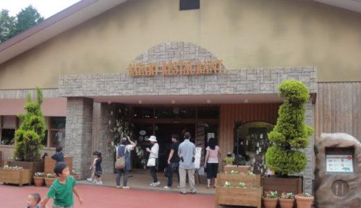 サファリレストラン( 裾野市 )