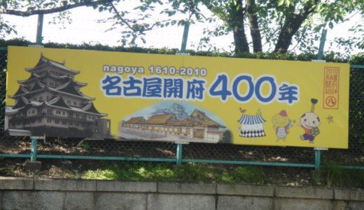 名古屋のシンボル名古屋城