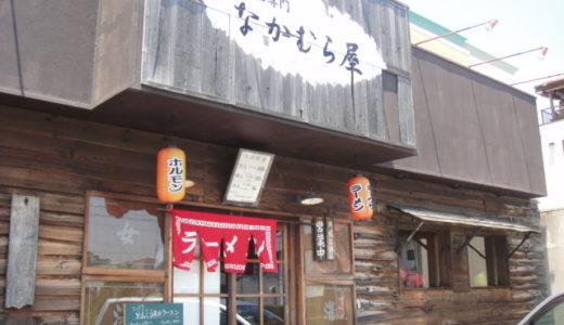 醤油専門 なかむら屋( 静岡県浜松市 )