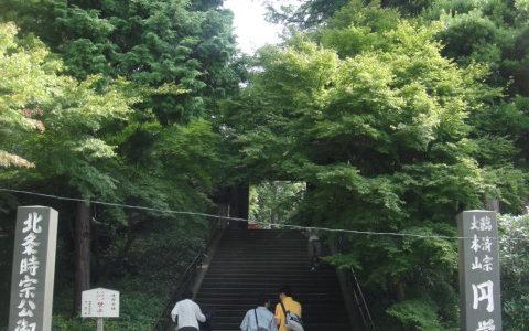 鎌倉へひとり旅