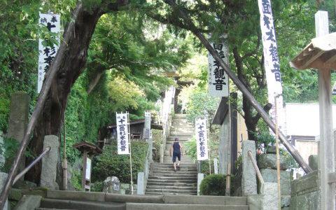 鎌倉最古の名刹 杉本寺