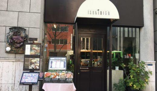 TSUKIMISO(つきみそう)( 東京都台東区@雷門 ) ~斬新!お箸で食べるフレンチレストラン~