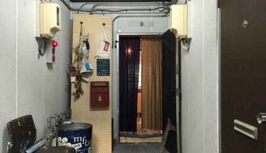 隠れ家サンドイッチカフェ HAHAHA【2】(静岡県静岡市葵区) ~夏のスタミナジンジャーポークサンド~