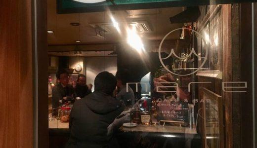 CAFE & BAR mare(マーレ)( 静岡市葵区鷹匠 ) ~章姫のジントニック&〆エスニックカレー~