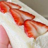 フルーツボムファクトリー( 静岡市駿河区@八幡 ) ~餅は餅屋。八百屋直営のフルーツサンド店~