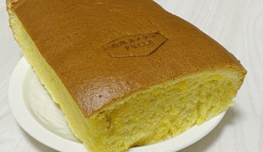 台湾カステラ PULLF( 静岡市駿河区 ) ~しっとりふわふわの新食感カステラ~