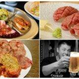 静岡県で焼肉・ステーキのおいしいお店はどこだ?