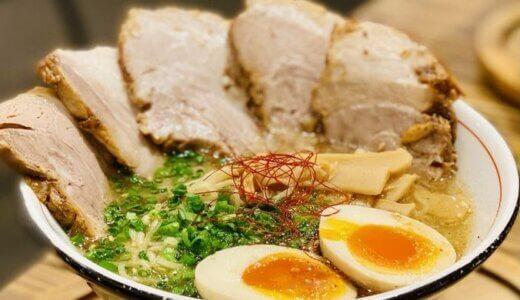 麺屋 ARIGA( 静岡市清水区@鳥坂 ) ~リピ塩デラックス大盛りを食べてみた!~