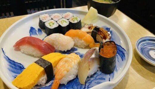 寿司勝( 静岡市葵区七間町 ) ~高コスパの握り寿司ランチ大盛り~