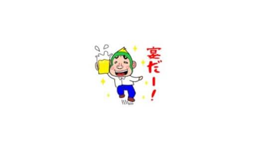 instagram(インタスタグラム)のフォロワー数が祝1万人到達☆