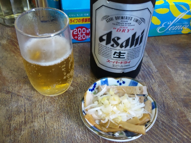 六厘ビール