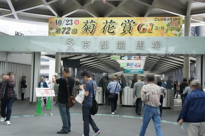 菊花賞2011