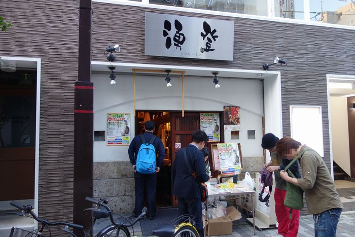 静岡deはしご酒28