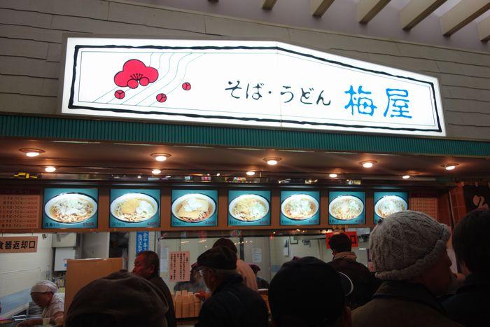 有馬記念2014-5