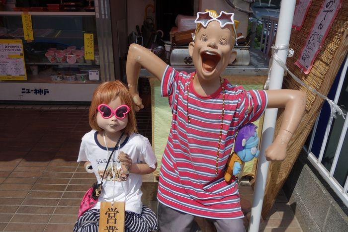 ニュー神戸2