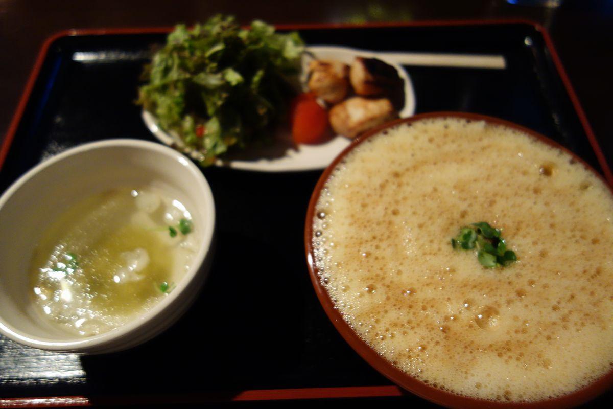 FoodBar CC5