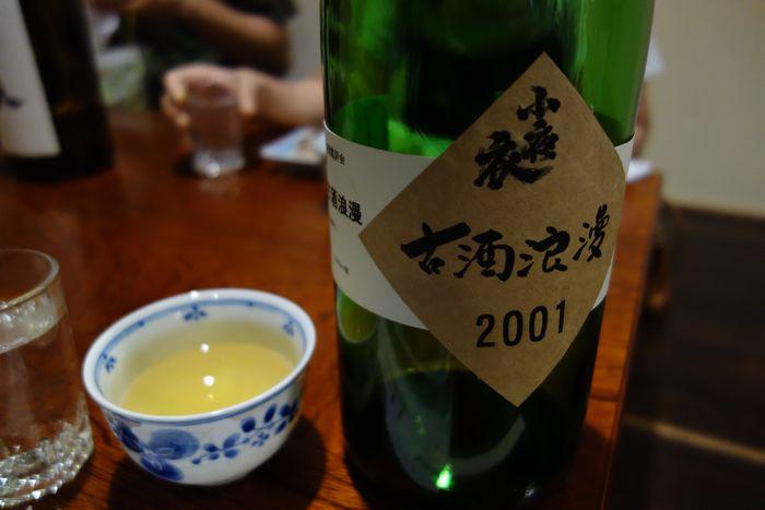 第15回 静岡deはしご酒16
