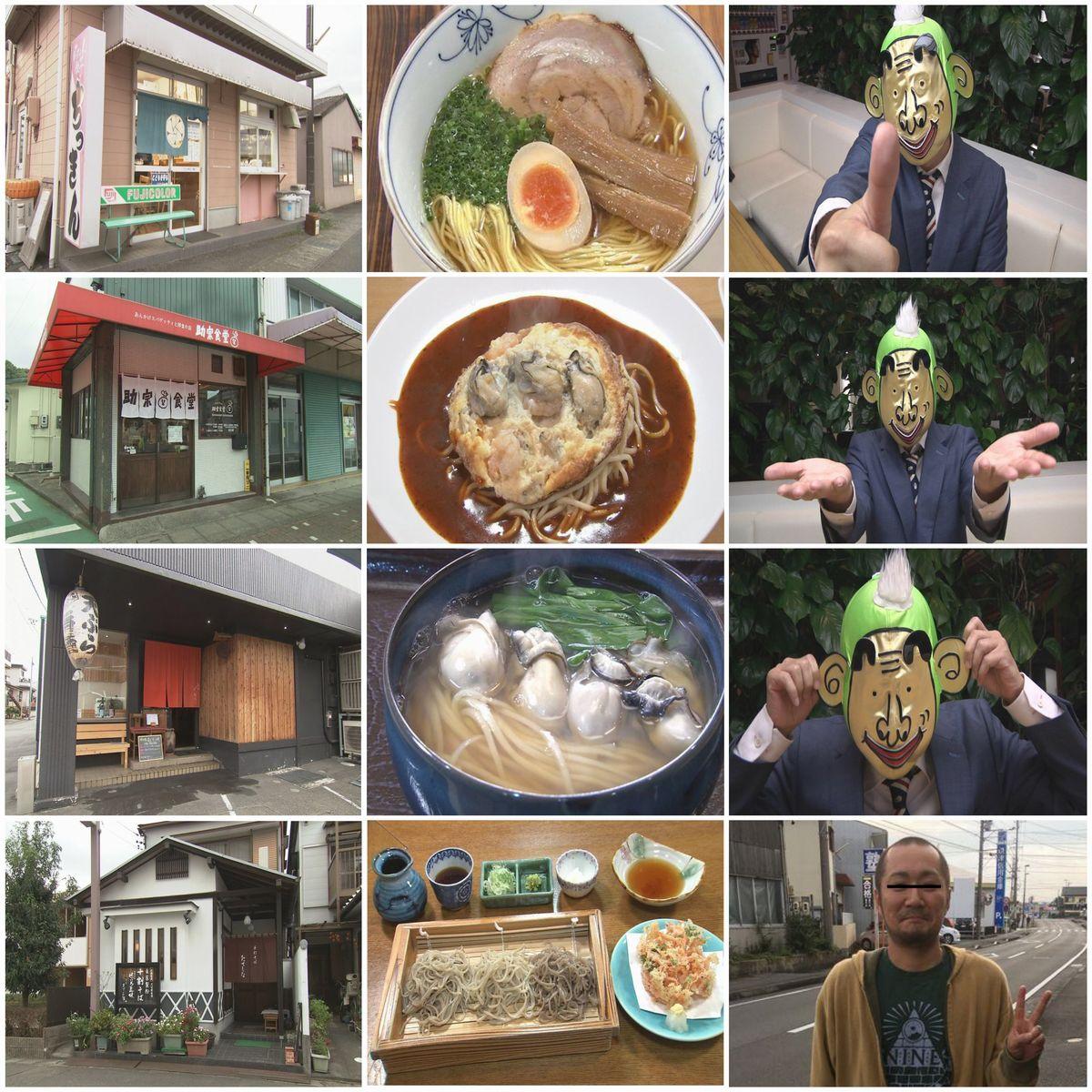 20161101てっぺん静岡