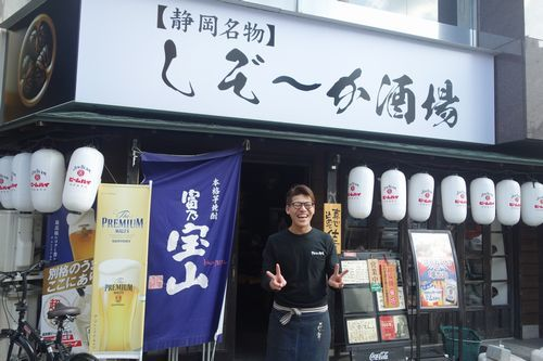 第2回静岡はしご蕎麦25