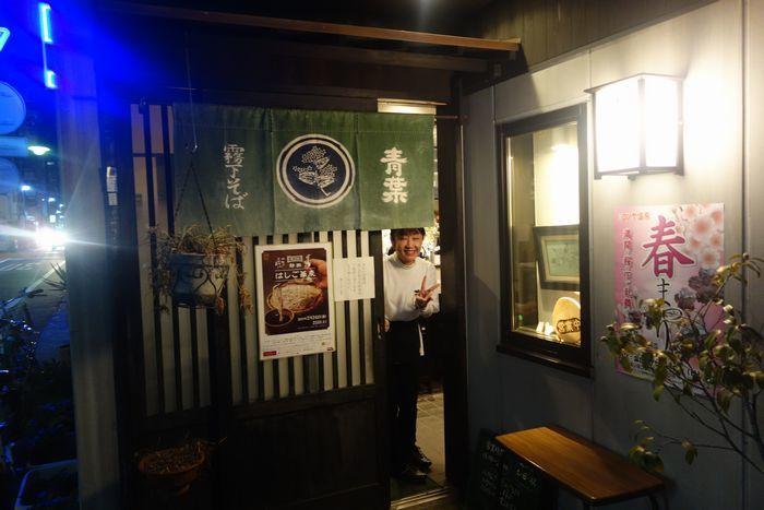 第2回静岡はしご蕎麦31